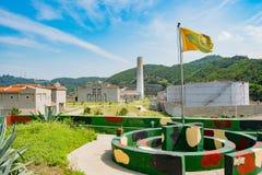 The power plant of Matsu. At Nangan, Taiwan Royalty Free Stock Image