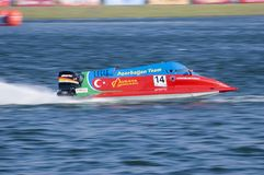Powerboat Championship in China Royalty Free Stock Image