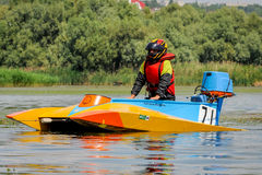 Powerboat sport Obraz Royalty Free