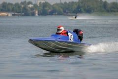 Powerboat sport Stock Photos