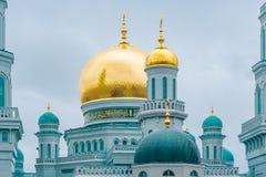 Powierzchowność główny meczet w Moskwa przy paskudnym dnia czasem Zdjęcie Stock