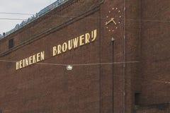 Powierzchowność Heineken browaru budynek w w centrum Amsterdam zdjęcie stock