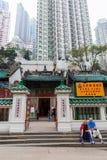 Powierzchowność mężczyzna Mo świątynia w Hong Kong Zdjęcie Royalty Free