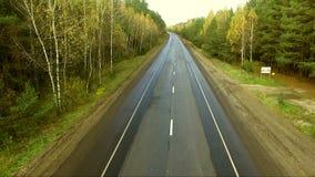 Powietrzna ankieta autostrady zdjęcie wideo