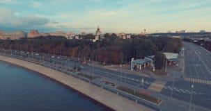 powietrznego miasta miastowy widok zbiory