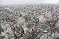 powietrznej bunkyo dzielnica miasta Japan nowożytny linia horyzontu Tokyo widok Zdjęcia Royalty Free