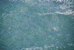 Powietrzny Atlantycki widok na ocean Obraz Stock
