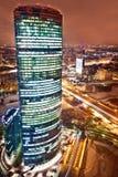 powietrzny biznesowego centre miasta Moscow widok fotografia stock
