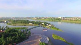 powietrzny Bulgaria halny fotografii strandja Ranek duży miasto Lato irkutsk zdjęcie wideo