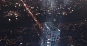 Powietrzny miasto widok przy nocą zbiory