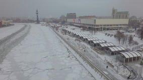 Powietrzny piękny Moskwa copter truteń 4k zdjęcie wideo
