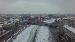 Powietrzny piękny Moskwa copter truteń 4k zbiory