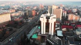 Powietrzny trutnia widok prezydentura budynek zbiory