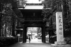 powikłana bramy Nikko świątynia Fotografia Royalty Free
