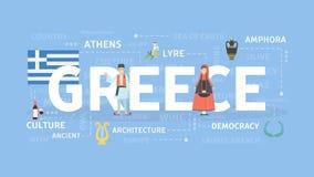 powitać greece Zdjęcie Royalty Free