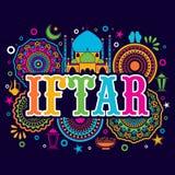 Powitania lub zaproszenia karta dla Iftar przyjęcia Zdjęcia Stock