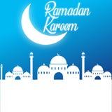Powitania Ramadan kareem islamski wektorowy błękit ilustracji