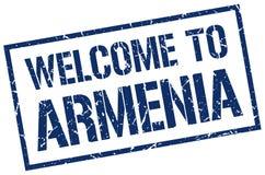 powitanie Armenia znaczek Obraz Royalty Free