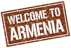 powitanie Armenia znaczek Fotografia Royalty Free