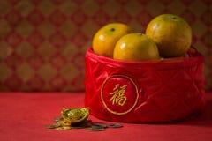 powitanie chiński nowy rok Obrazy Royalty Free