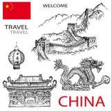 Powitanie Chiny ilustracja wektor