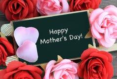 Powitanie dla matka dnia Obraz Stock
