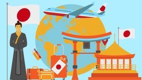Powitanie Japan pocztówka Podróży i safari pojęcie Azja światowej mapy wektorowa ilustracja z flagą państowową ilustracji