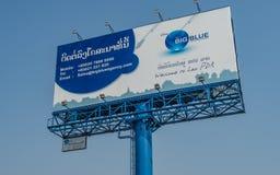 Powitanie Laos billboard laos Vientiane Obrazy Stock