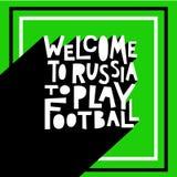Powitanie Rosja bawić się futbol royalty ilustracja