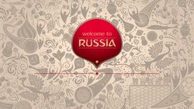 Powitanie Rosja, horyzontalny sztandar, wektorowy szablon ilustracja wektor