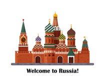 Powitanie Rosja St basilu s katedra na placu czerwonym Kremlowski pałac odizolowywający na białym tle - wektoru akcyjny mieszkani royalty ilustracja