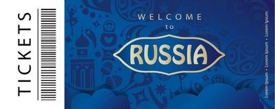 Powitanie Rosja tapeta Obrazy Stock