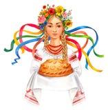Powitanie Ukraina ilustracja wektor