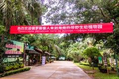 Powitanie w rosjaninie i chińczyku w Hainan przyrody Tropikalnym parku, Zdjęcie Stock