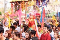 Poy Sang Long 2017 royaltyfri bild