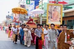 Poy Sang Long. Stock Photo