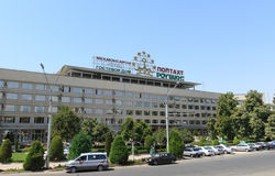 Poytahthotel, Dushanbe, Tadzjikistan royalty-vrije stock afbeeldingen