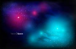 Pozaziemski galaktyki tło royalty ilustracja