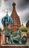pozharsky minin的纪念碑 根据传奇,莫斯科王国的创建者 旅游目的地 免版税库存照片