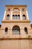Pozzo Sella, Iglesias (Sardegna - Italia) fotografie stock libere da diritti