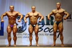 öppen bodybuildingkoppkondition Royaltyfria Bilder