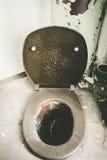 Öppna den gamla toaletten Royaltyfria Bilder