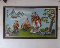 Präglad målning, Cantonese aula i Hoi An royaltyfri fotografi