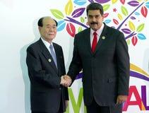 Präsident des Präsidiums der Obersten Landsgemeinde von Nordkorea nimmt Kim Yong Nam und an venezolanischem Präsidenten Madu teil Lizenzfreies Stockbild