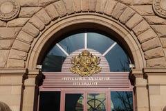 Präsidentenpalast Präsidentenpalast in Vilnius Litauen Juli genommen Sofia ist die Haupt- und größte Stadt von BU Lizenzfreies Stockfoto