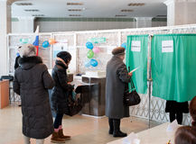 Präsidentenwahlen in Russland Stockfotos