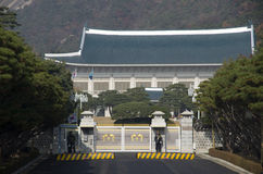 Präsidentenwohnsitz Südkorea des blauen Hauses Lizenzfreie Stockfotografie