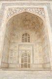 Près du Taj Mahal Photographie stock libre de droits