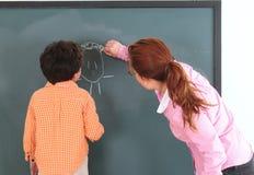 Pré-escolar. Fotos de Stock