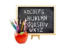 Pré-escolar. imagens de stock royalty free